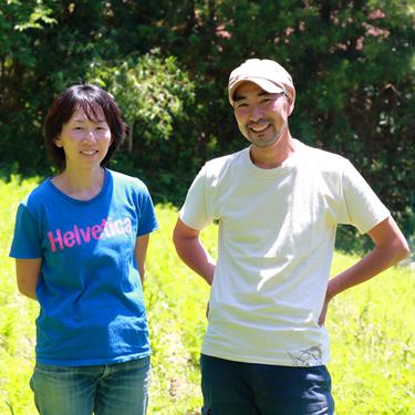 田嶋 勝也・有子夫妻